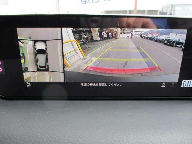 ★360°ビューモニター★駐車時&狭い道でのすれ違い時や見通しの悪い交差点進入時でもより安全な運転を4つのカメラ映像でサポート!