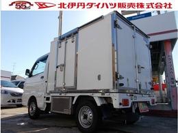 マツダ スクラムトラック 冷蔵冷凍車 コールドスター製 5MT