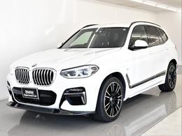 BMW X3 xドライブ20d Mスポーツ ディーゼルターボ 4WD ハイラインP アンビエントライト 社外20AW