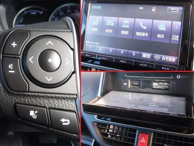 ナビの目的地設定画面です。ナビ画面が開き、CDなどの再生ができます。好きな音楽を聴きながら、快適なドライブをどうぞ。ステアリングスイッチでオーディオの各種設定や音量調整が可能です。
