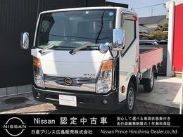 日産 アトラス 2.0 ショート フルスーパーロー 弊社買い取り車