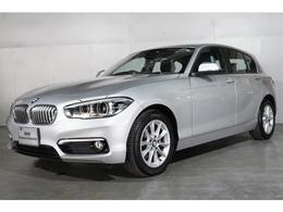 BMW 1シリーズ 118i スタイル HDDナビ ETC