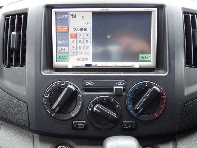 【車輌状態をわかりやすく!】入庫した車は整備士、営業スタッフにより入念にチェックしております。チェックした内容や搭載装備等は全車『車輌状態シート』を掲示してどなたでもご覧頂けるようにしております。