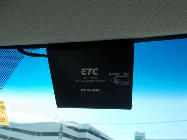 ETC付きなので、料金所の煩わしさがなくなります!