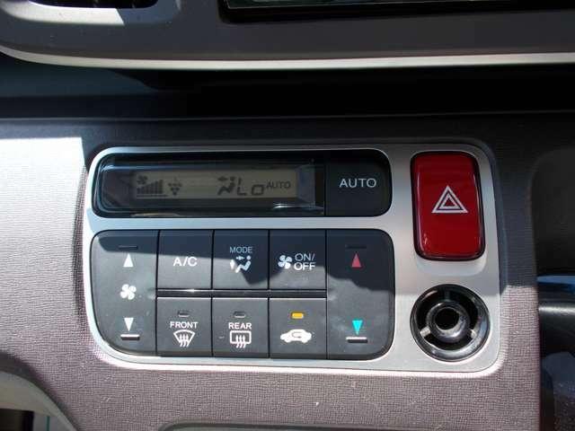オートエアコン付きなので、社内の温度を常に快適に保ってくれます♪