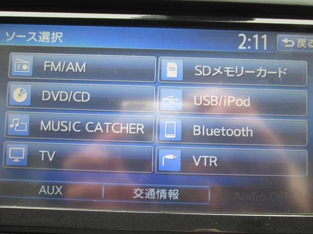 音響ソースは豊富です!DVDの再生も可能♪Bluetoothオーディオが装着されているのでスマホの曲再生も出来ます!ミュージックサーバーもあります!