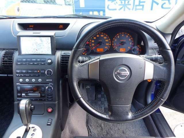 エクスマートの車は、第三者による修復歴検査・走行距離のチェックを受けた確かな商品です。安心してエクスマートの在庫をご覧ください。
