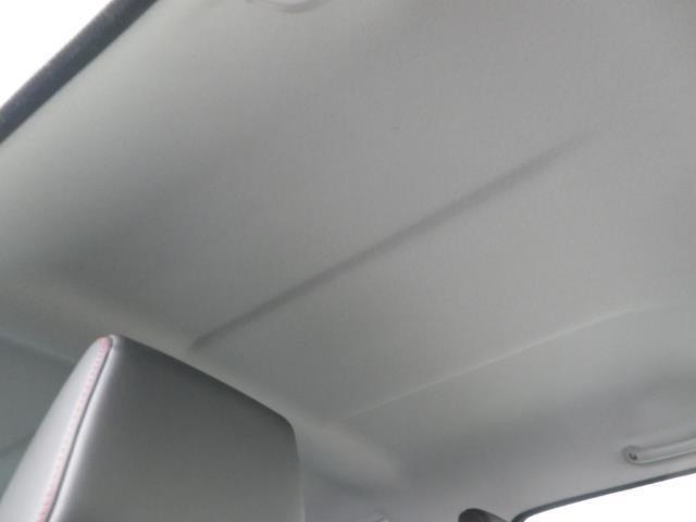 クリーニング済みの天井です!