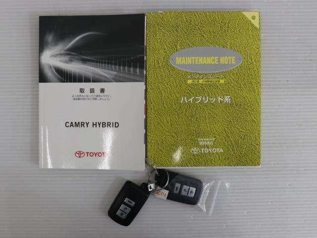 車の取扱説明書・整備手帳完備してます。
