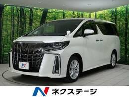 トヨタ アルファード 2.5 S 10型ナビ 両側電動 クルコン 衝突軽減 ETC