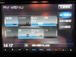 音楽ソースはCD/DVD/SD/TV/サウンドコンテナに対応しております