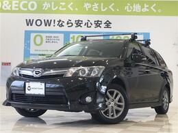 トヨタ カローラフィールダー 1.5 G エアロツアラー W×B ETC 夏タイヤ積込 HIDヘッドライト