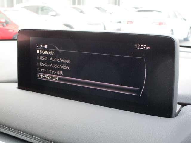 マツダコネクト・8.8インチセンターディスプレイ/AM/FMラジオ/4スピーカー/AppleCarPlay/Androidauto