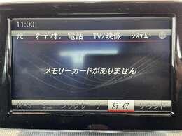【純正:HDDナビ】CD/DVD/Bluetooth/音楽録音/フルセグ/運転がさらに楽しくなりますね♪