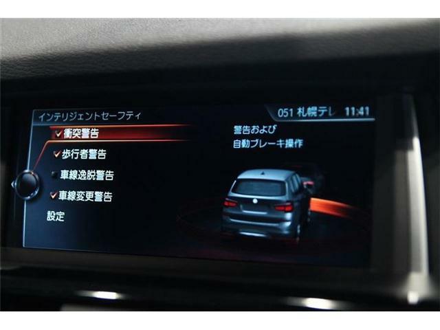 インテリジェントセーフティが搭載されており安全なドライブをサポートしてくれます。