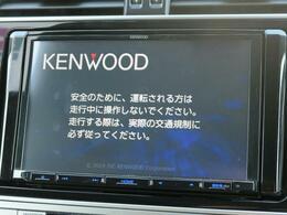 【新品8型ナビ取付済み!】DVDやフルセグTVの視聴も可能です☆高性能&多機能ナビでドライブも快適ですよ☆