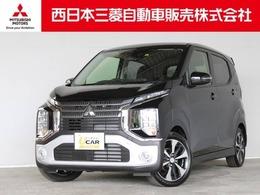 三菱 eKクロス 660 T 距離無制限保証3年付 メモリーナビ付