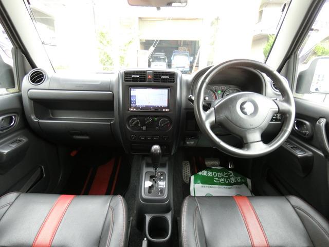 フル装備HIDライトフォグ・ABS・CD・DVD再生・メモリーナビ地デジフルセグTV・Bモニター・キーレス・ETC・シートヒーターなど嬉しい装備です。