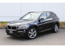 BMW X1 xドライブ 18d Mスポーツ 4WD コンフォートPKG前車追従ヘッドアップD下取