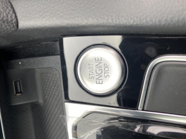 エンジンスタートストップボタン