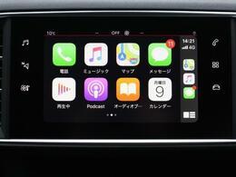 お好きな音楽でドライブを楽しめるApple CarPlay&Andoroid Auto も使用可能!