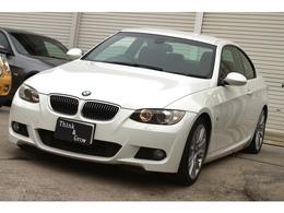BMW 3シリーズクーペ 320i Mスポーツパッケージ HID 取説保証書 ミラーETC