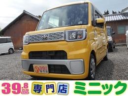トヨタ ピクシスメガ 660 D SA ナビ 1ヶ月/走行無制限保証付