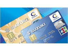 ☆スズキカードは、お得なサービスやポイント還元サービスがご利用いただけます!ご利用代金に応じ還元されたポイントで、スズキカード加盟店での車検、整備、用品購入にご利用いただけるサービスです。