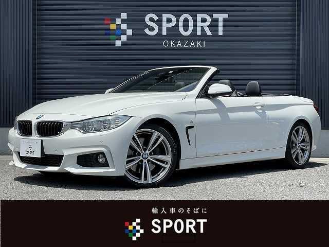 平成26年式 BMW 435i Mスポーツ カブリオレ 入庫致しました。お問い合わせは0564-33-4092までお問い合わせ下さい。 純正HDDナビ バックカメラ クルーズコントロール 地デジ 本革 パワーシート シートメモ