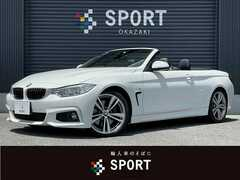 BMW 4シリーズカブリオレ の中古車 435i Mスポーツ 愛知県岡崎市 327.8万円