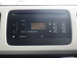 標準装備で、CDステレオが付いていますので、ドライブも楽しいですね