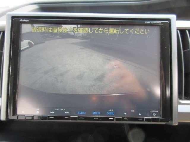 純正ギャザーズ9型メモリーナビ付き♪ バックカメラで駐車も安心ですね♪ 広角のカメラを使用しております♪