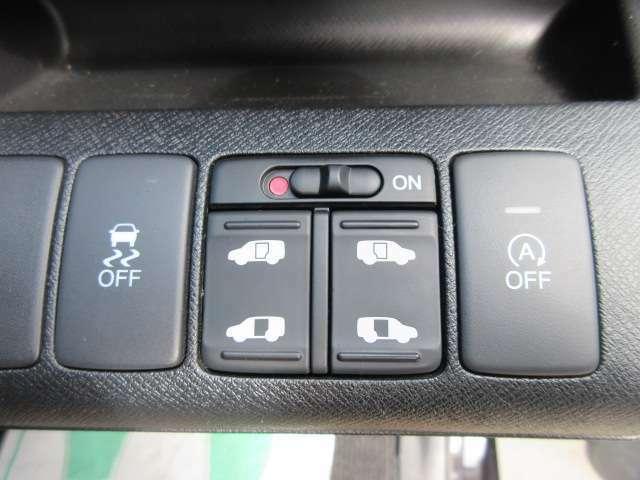 両側パワースライドドア機能&アイドリングストップ機能&横滑り防止機能付き♪ 運転席手元にスイッチが装着されております♪