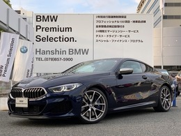 BMW 8シリーズ M850i xドライブ 4WD 1オーナOP20AWナイトブルーレザーLEDヘッド