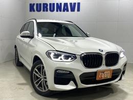 BMW X3 xドライブ20d Mスポーツ ディーゼルターボ 4WD ワンオーナー禁煙車ナビTV全周囲カメラLED