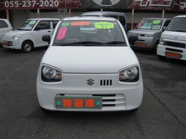 マルヨシ自動車はお客様安心の全車支払総額表示です!