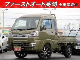 ダイハツ ハイゼットトラック 660 ジャンボ SAIIIt 3方開 4WD リフトUP15AWグリルガード 届出済未使用車
