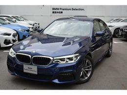 BMW 5シリーズ 523d xドライブ Mスピリット ディーゼルターボ 4WD 元弊社デモカー アドバンスPKG