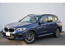 BMW X3 xドライブ20d Mスポーツ ディーゼルターボ 4WD ハイラインPKGモカレザー前後シートヒータ