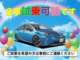 ◆☆当店では、より安心してご検討いただけるよう、第3者機関(日本自動車鑑定協会)による鑑定を実施しております。お車のコンディション、走行管理、修復歴全て公開致します!◆中古車の不安を解消します!!