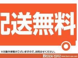 当店への支払金額は60万円です。詳細は店頭に電話を下さい。