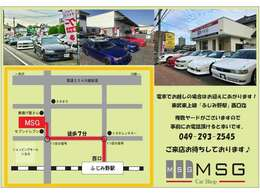 埼玉県ふじみ野市に店舗を構える中古車販売店です♪ 東武東上線「ふじみ野駅」徒歩8分。事前にご連絡頂ければお迎えに上がります!複数ヤードがあるためご来店前に一度お電話を頂けると幸いです。