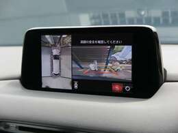 【全周囲カメラ】メーカーオプション装備として360°ビュー・モニター+フロントパーキングセンサー(センター/コーナー)を装備しております。