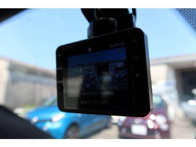 ●ドライブレコーダー搭載♪万が一の際の証拠画像を記録してくれます!!