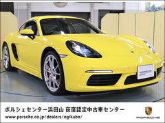 ポルシェ 718ケイマン の中古車 S PDK 東京都杉並区 740.0万円