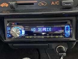 オーディオが搭載されているのでCDを入れることで音楽を掛けることができます!