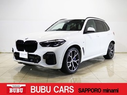 BMW X5 xドライブ 35d Mスポーツ ドライビング ダイナミクス パッケージ 4WD パノラマサンルーフ・1オーナー・エアサス