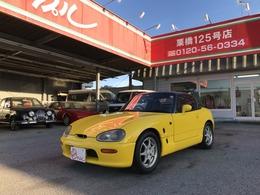 スズキ カプチーノ 660 5速マニュアル 社外マフラー ローダウン