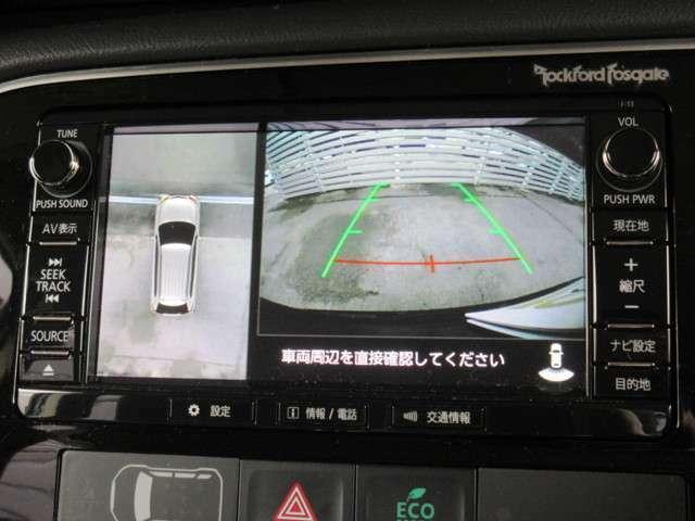 マルチカメラで駐車も楽にできます