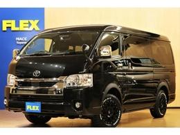 トヨタ ハイエース 2.7 GL ロング ミドルルーフ 4WD FLEX内装架装Ver1 オフロードPK